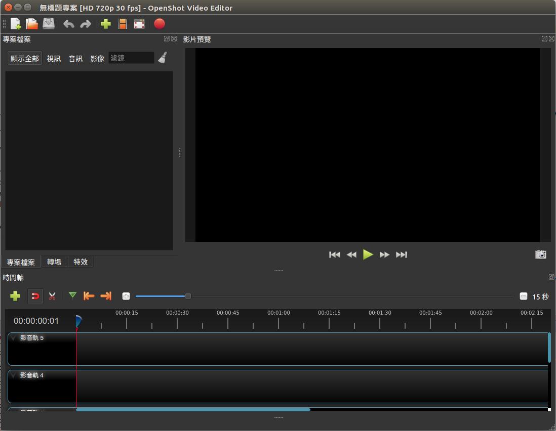 OpenShot Video Editor | OpenShot 2 4 4 Released | Keyframe